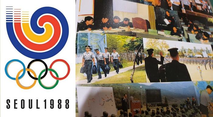 육대올림픽2.png